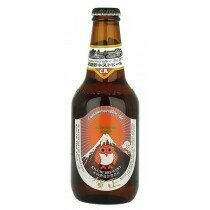 Hitachino Nest Commemorative Ale 330ml Carton