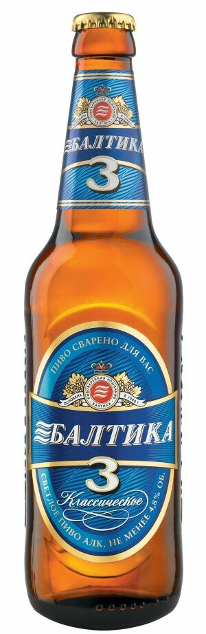 Baltika #3 Lager 4.6% 500ml Bottle CTN